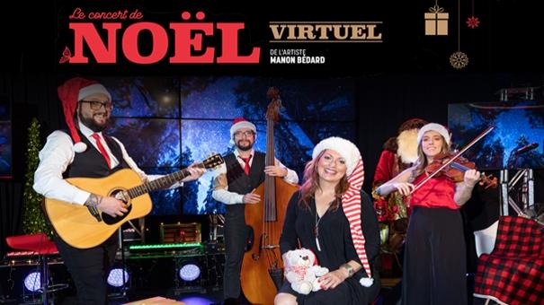 Concert de Noël virtuel